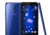 HTC U11 Media Photo