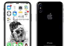 iPhone 8 Concept Rendering
